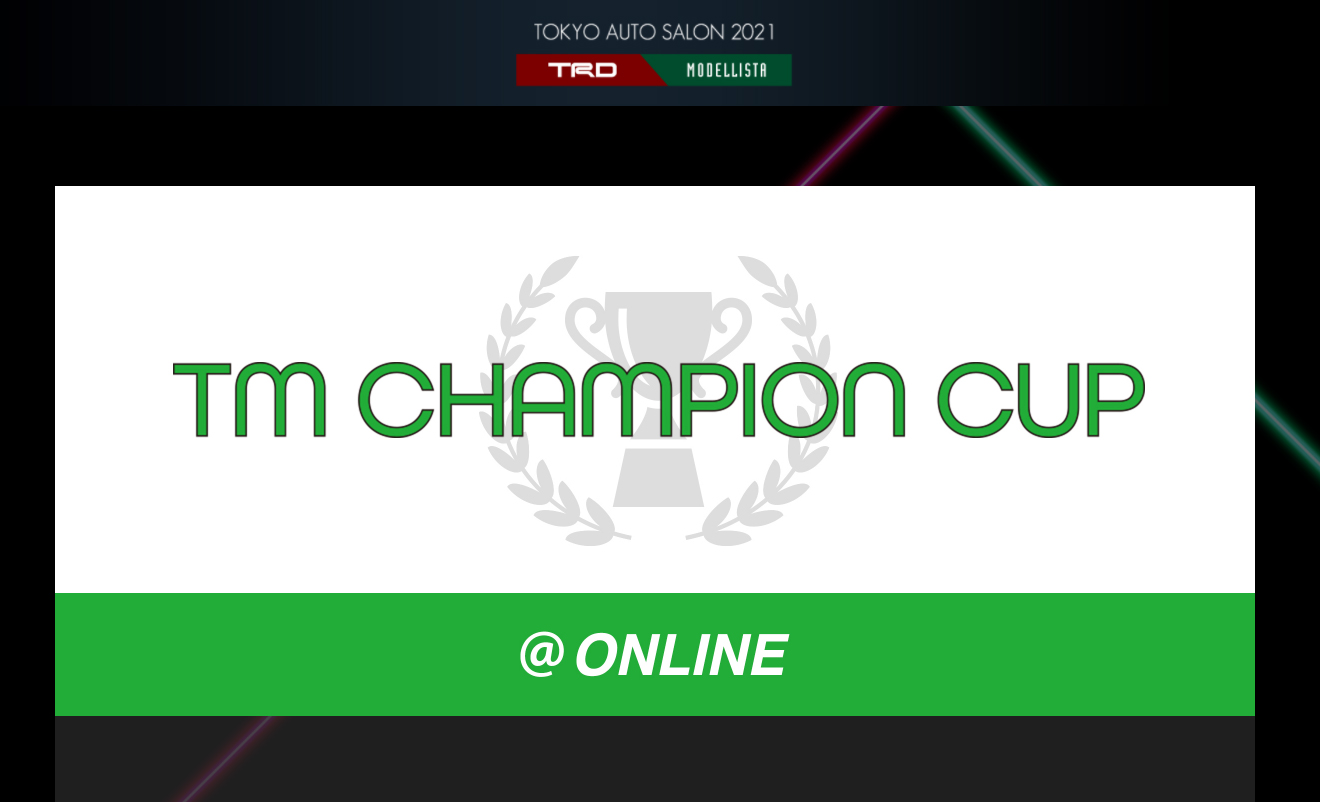TM CAMPION CUP
